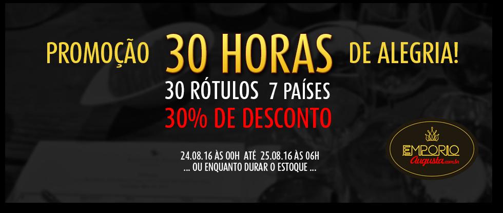 Promoção 30 Horas de Alegria! 30 Rótulos, 7 países com 30%Off